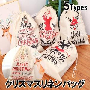 クリスマス ラッピング リネン バッグ トナカイ ギフト 包装 プレゼント X19090