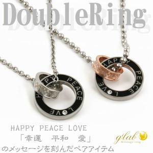 ブラック&シルバー・ブラック&ピンクゴールドのダブルリングトップ。 HAPPY PEACE LOVE...