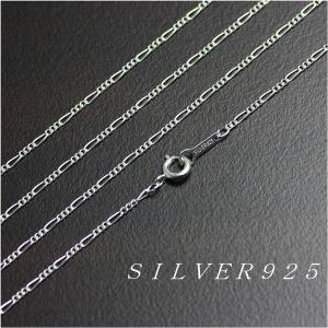 素材:SILVER925(スターリングシルバー925) 刻印あり:SILVER925 太さ:1.5ミ...