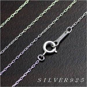 素材:SILVER925(スターリングシルバー925) 刻印あり:SILVER925 太さ:1mm ...