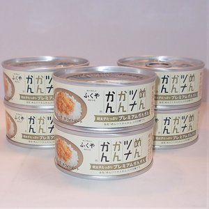 めんツナかんかんプレミアム90g×6缶セットの商品画像