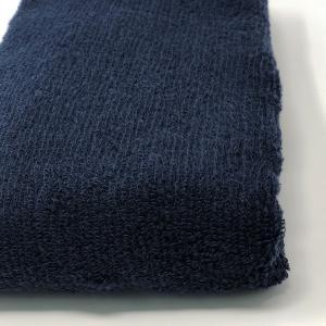 消臭・抗菌・速吸スマートバスタオル(今治タオル)<ネイビー> -34cm×120cm- G-MAQ Tech. Products|g-maq
