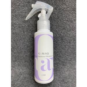 G-MAQ ジーマック 除菌・抗ウイルス・消臭スプレー i50 100ml|g-maq