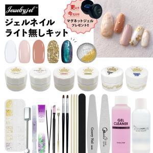 【ライトなし】ジェルネイルキット 国産カラージェル6色+アート用品30種付 ノーヴプロ ジェルもパーツも消耗品もまとめて買い足し 【ネコポス不可】|g-nail