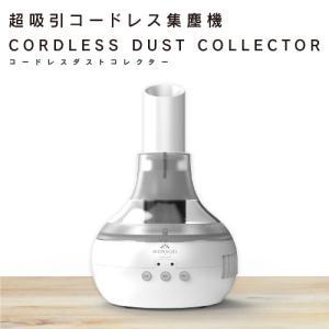 SHAINY GEL コードレスダストコレクター 集塵機【ネコポス不可】 g-nail