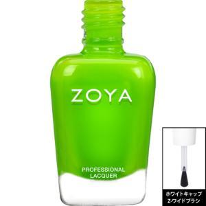 ZOYA ゾーヤ マニキュア ZP1090 LINK easyneonシリーズ 15ml【ネコポス不可】|g-nail