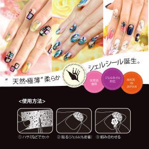 SHELL JAPAN シェル ジャパン ネイルシール シェルシール バイオレットパープル 【ネコポス対応】 ネイル用品の専門店 ネイル シール プロ用にも|g-nail