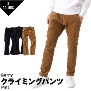 ジェリー GERRY コーデュロイ パンツ テーパードパンツ アウトドアパンツ アウトドア クライミングパンツ メンズの画像