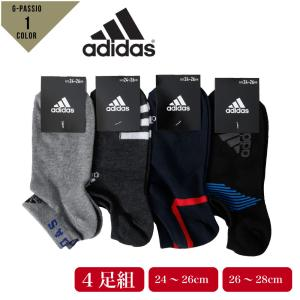 【ゆうパケット便送料無料】_2 adidas アディダス メンズ ソックス 福袋 4足組 くるぶし丈...