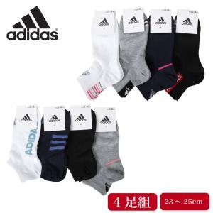 【ゆうパケット便送料無料】_2 adidas アディダス レディース ソックス 福袋 4足組 ショー...