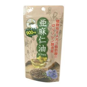【軽減税率対象】アマニ油(亜麻仁油)フラックスシードオイル【α-リノレン酸】|g-plan-kanda