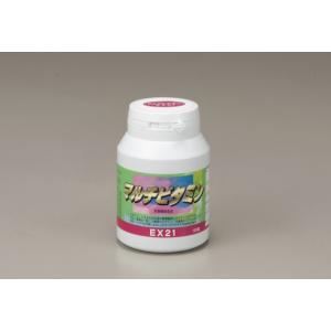 【軽減税率対象】EX21マルチビタミン(350mg×150粒)|g-plan-kanda