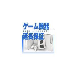 3年延長保証 【3DS、PSP、PSV】|g-plus8