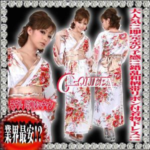 着物ドレス ロング ドレス 和柄 花魁 帯リボンセット HK 92941 白|g-queen