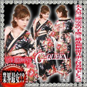 着物ドレス ロング ドレス 和柄 花魁 帯リボンセット HK 92942 黒|g-queen