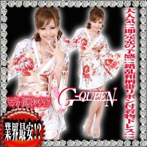 着物ドレス ミニ ドレス 和柄 花魁 帯リボンセット HK 92951 白|g-queen