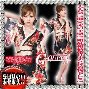 着物ドレス ミニ ドレス 和柄 花魁 帯リボンセット HK 92952 黒|g-queen