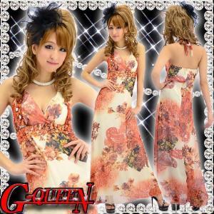 12247【キャバ】胸ビジュ和花柄シフォンロングドレス☆オレンジ☆豪華3段ジュエル付きHK【新品】|g-queen