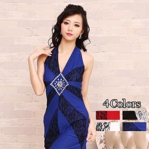 ロングドレス ビジュ刺繍 13084 青|g-queen