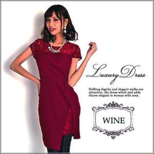 ミニドレス フラワーレーススリットイレギュラーヘム13483 ワイン(赤)|g-queen