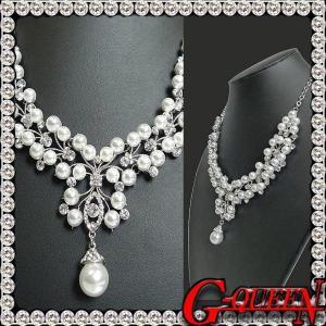 ネックレス ピアス セット 20100 イミテーションパール真珠|g-queen|02