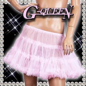 ミニ パニエ ダンス 6151-10 薄ピンク|g-queen