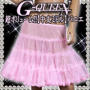 パニエ フラダンス ダンス 中丈ミドル 6152-10 薄ピンク|g-queen