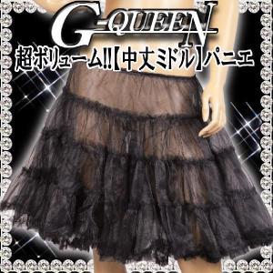 パニエ フラダンス ダンス 中丈ミドル 61522 黒|g-queen