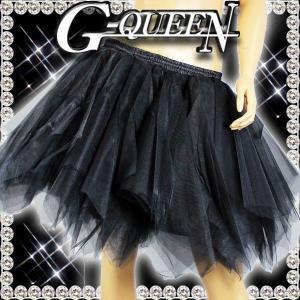 パニエ フラダンス ダンス ミニ 裏地付き 透けない 超ボリューム 61532 黒|g-queen