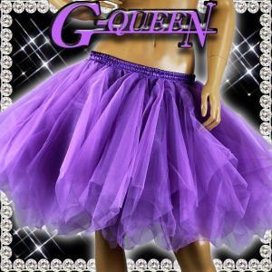 パニエ フラダンス ダンス ミニ 裏地付き 透けない 超ボリューム 61539 紫|g-queen