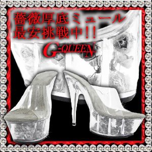 72461M【新品】ヒール14.5cmでモデルStyleに変身!!厚底クリア薔薇バラローズサンダル(ミュール)☆銀☆【Mサイズ】|g-queen