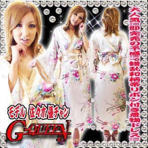 着物ドレス ロング ドレス 和柄 花魁 帯リボンセット HK 93011 白|g-queen