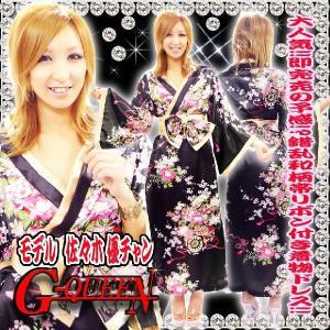 着物ドレス ロング ドレス 和柄 花魁 帯リボンセット HK 93012 黒|g-queen
