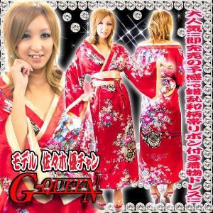 着物ドレス ロング ドレス 和柄 花魁 帯リボンセット HK 93013 赤|g-queen