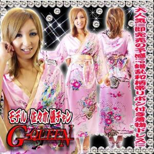 着物ドレス ロング ドレス 和柄 花魁 帯リボンセット HK 93018 ピンク|g-queen