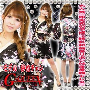 着物ドレス ミニ ドレス 和柄 花魁 帯リボンセット HK 93022 黒|g-queen