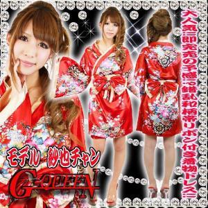 着物ドレス ミニ ドレス 和柄 花魁 帯リボンセット HK 93023 赤|g-queen