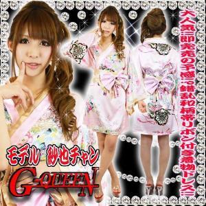着物ドレス ミニ ドレス 和柄 花魁 帯リボンセット HK 93028 ピンク|g-queen