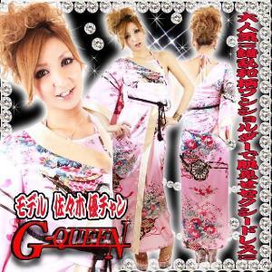 93038【新品】サテン美さくらん和柄ワンショルダー着物ロングドレス☆ピンク☆HK☆|g-queen