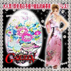 93038【新品】サテン美さくらん和柄ワンショルダー着物ロングドレス☆ピンク☆HK☆|g-queen|02