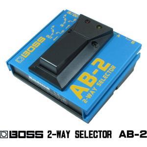 BOSS AB-2 ボス AB セレクタースイッチ|g-sakai