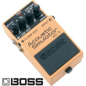 BOSS AC-3  Acoustic Simulator ボス フィルター系エフェクター アコースティック・シミュレーター|g-sakai