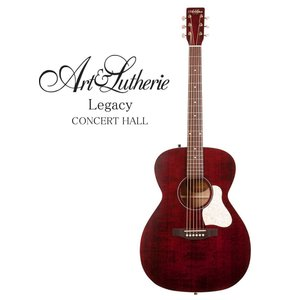 Art&Lutherie Legacy Concert Hall Tennessee Red アート・アンド・ルシアー レガシー コンサート・ホール テネシー・レッド|g-sakai