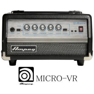 [※お取り寄せ商品]  Ampeg MICRO-VR アンペグ 200W ベース・アンプ・ヘッド g-sakai