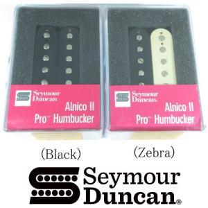 Seymour Duncan APH-1n(neck) Alnico II pro セイモア・ダンカン アルニコIIプロ ネック ハムバッカー ピックアップ|g-sakai