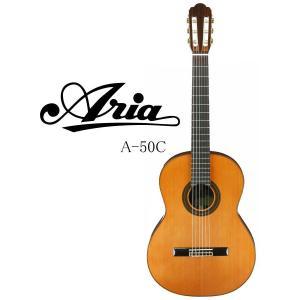 ARIA A-50C アリア クラシック・ギター 今だけギタースタンド&チューナー サービス|g-sakai