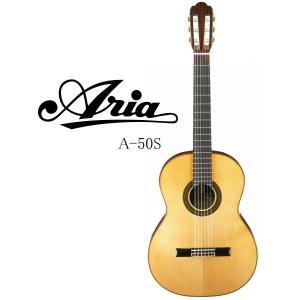ARIA A-50S アリア クラシック・ギター 今だけギタースタンド&チューナー サービス|g-sakai