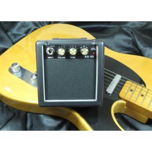 Aria Pro II 【AG-05】 MINI GUITAR AMP アリア・プロ・ツー ミニ・ギター・アンプ|g-sakai