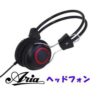 ARIA AHP-1000 アリア ステレオ・ヘッドフォン|g-sakai