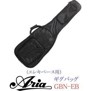 ARIA GBN-EB エレキベース用 ギグバッグ / ギグケース|g-sakai
